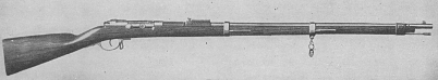 Mauser Model 71 German Infantry Rifle