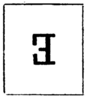 Saillaville proof stamp